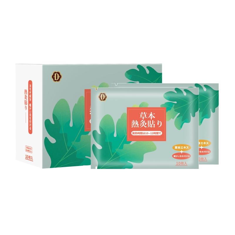 艾九丽aikurei日本品牌发热艾叶艾草通经络热理疗保暖灸贴10片装