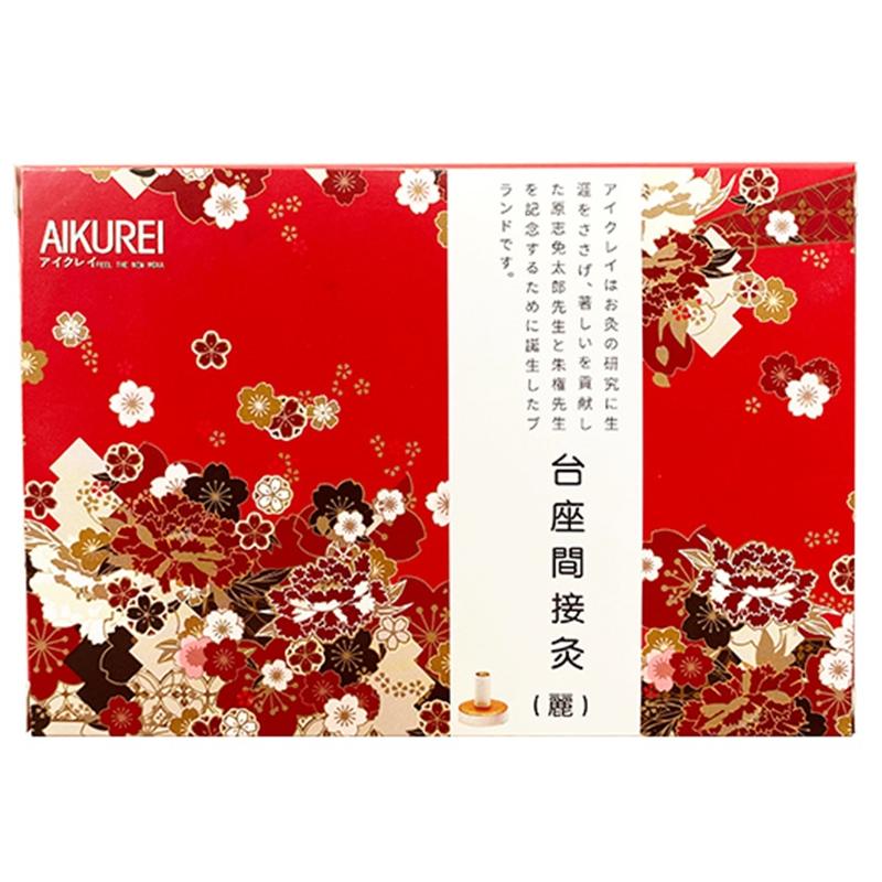日本艾九丽aikurei艾灸女性宫寒艾灸贴 妇科调理麦粒灸随身贴家用
