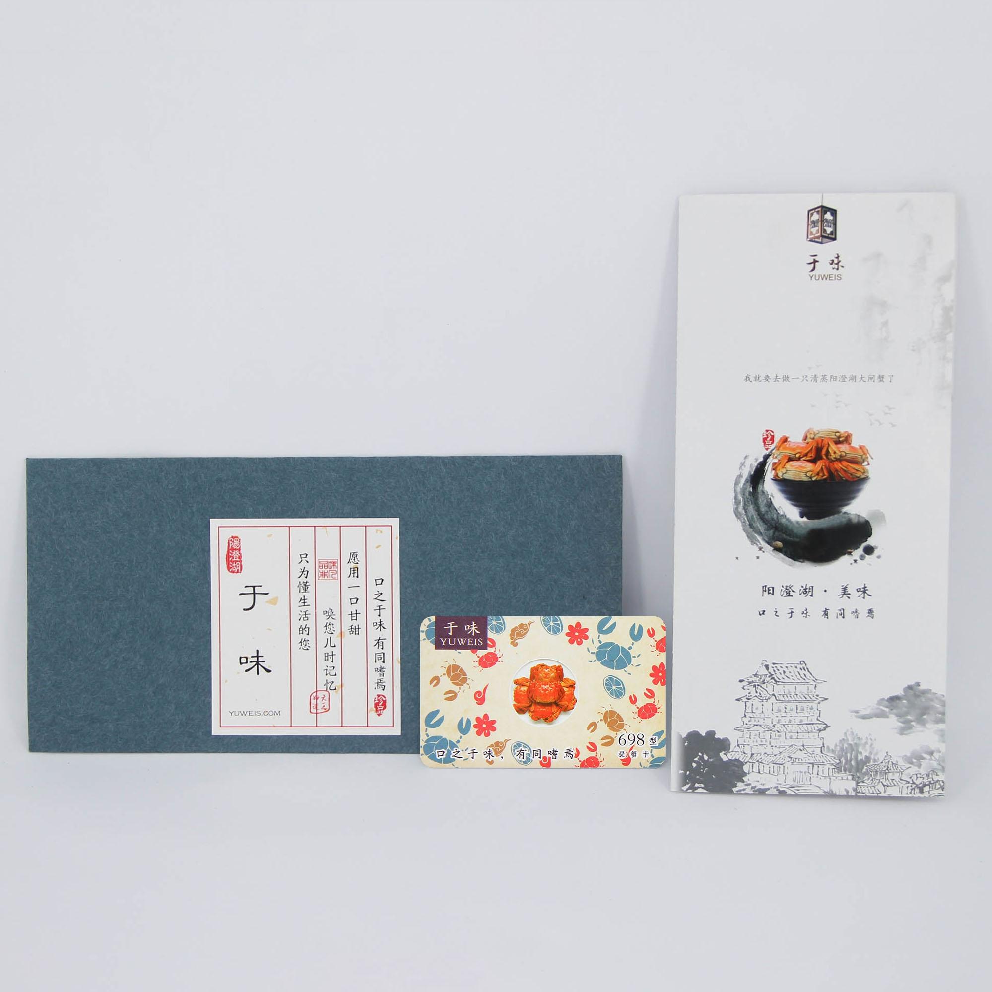 阳澄湖大闸蟹 698型(3.5-3.9公*4只,2.5-2.9母*4只)提货卡 精品系列礼盒装