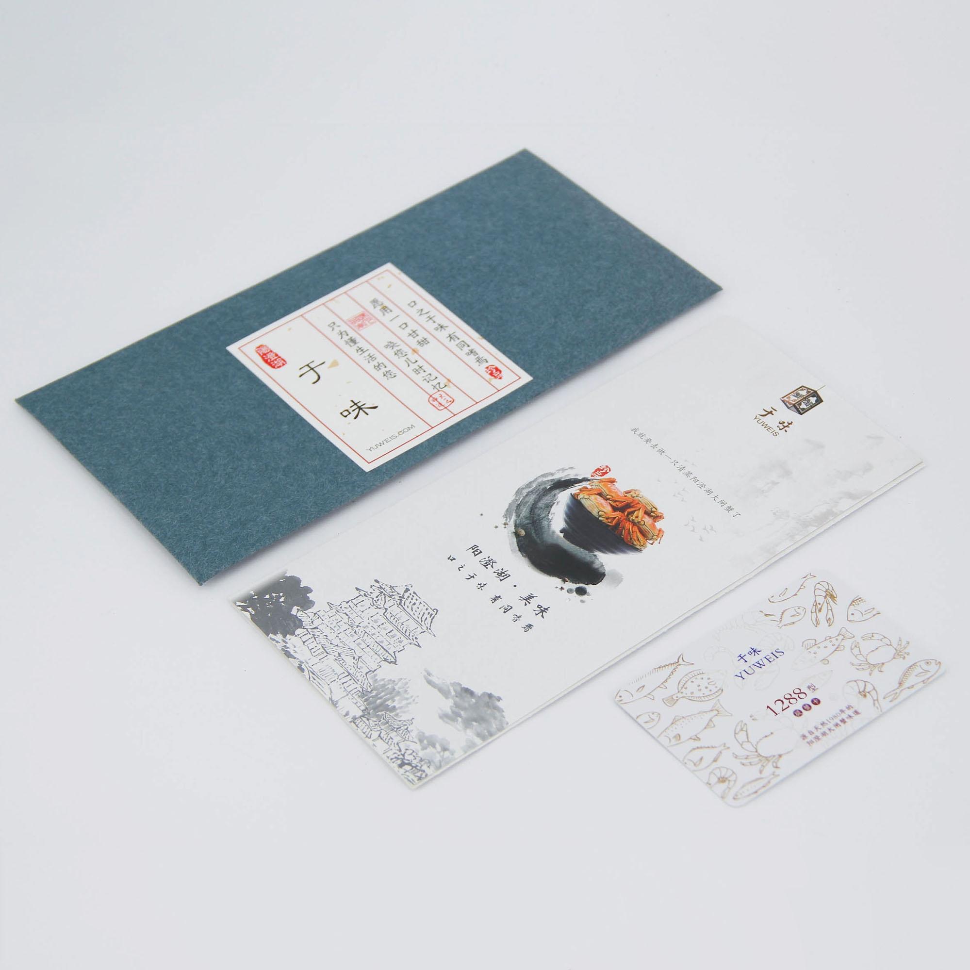 阳澄湖大闸蟹 1288型 (4.1-4.4公*4只,3.1-3.3母*4只(8只全母))提货卡精品系列豪华礼盒装