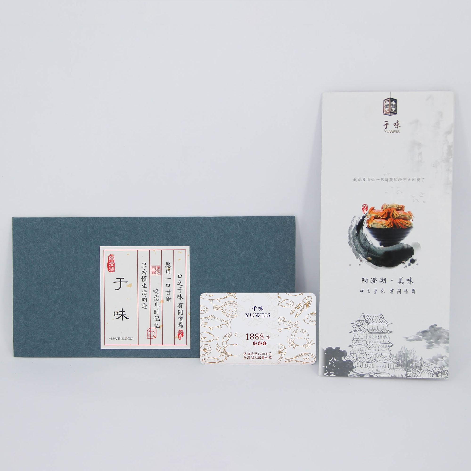 阳澄湖大闸蟹1888型(4.5-4.9公*4只,3.3-3.4母*4只)提货卡 精品系列豪华礼盒装